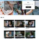 カタリベ、インフルエンサーの写真・動画コンテンツを低コストで利用できる「ジェニカルマーケット For ビジネス」を開始