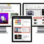 ベライゾンメディア・ジャパン、ネイティブ広告の配信先にMSNを追加し日本国内の提供を強化
