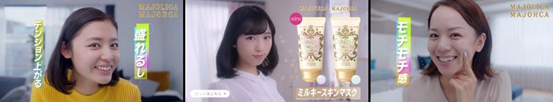 Yahoo! JAPAN じぶんCM