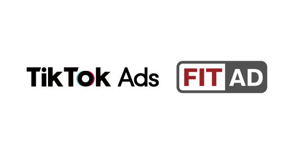 ヒトクセ、アンビエントデータプラットフォーム「FIT AD」はTikTok Adsとの接続を完了
