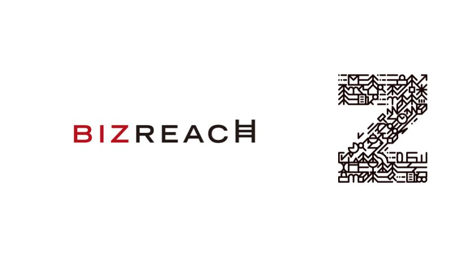 Zホールディングスとビズリーチ、求人検索エンジン事業を運営する合弁事業会社「株式会社スタンバイ」を設立