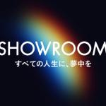 SHOWROOM、ジャニーズのコンテンツを持つジェイ・ストームと資本業務提携