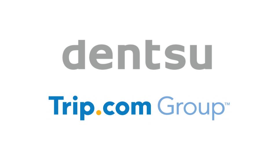 電通とTrip.com Group