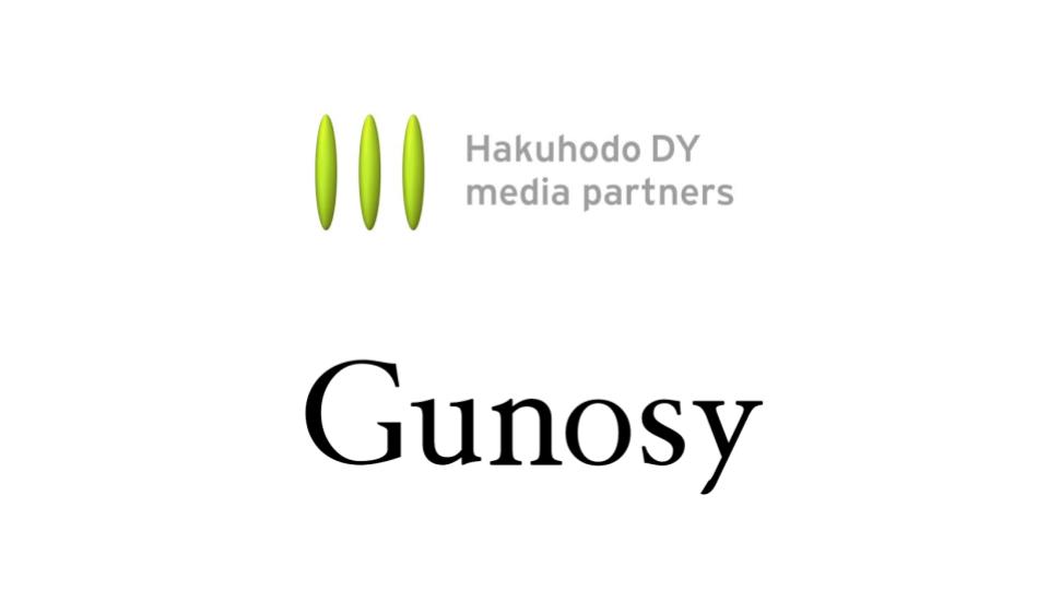 博報堂 Gunosy