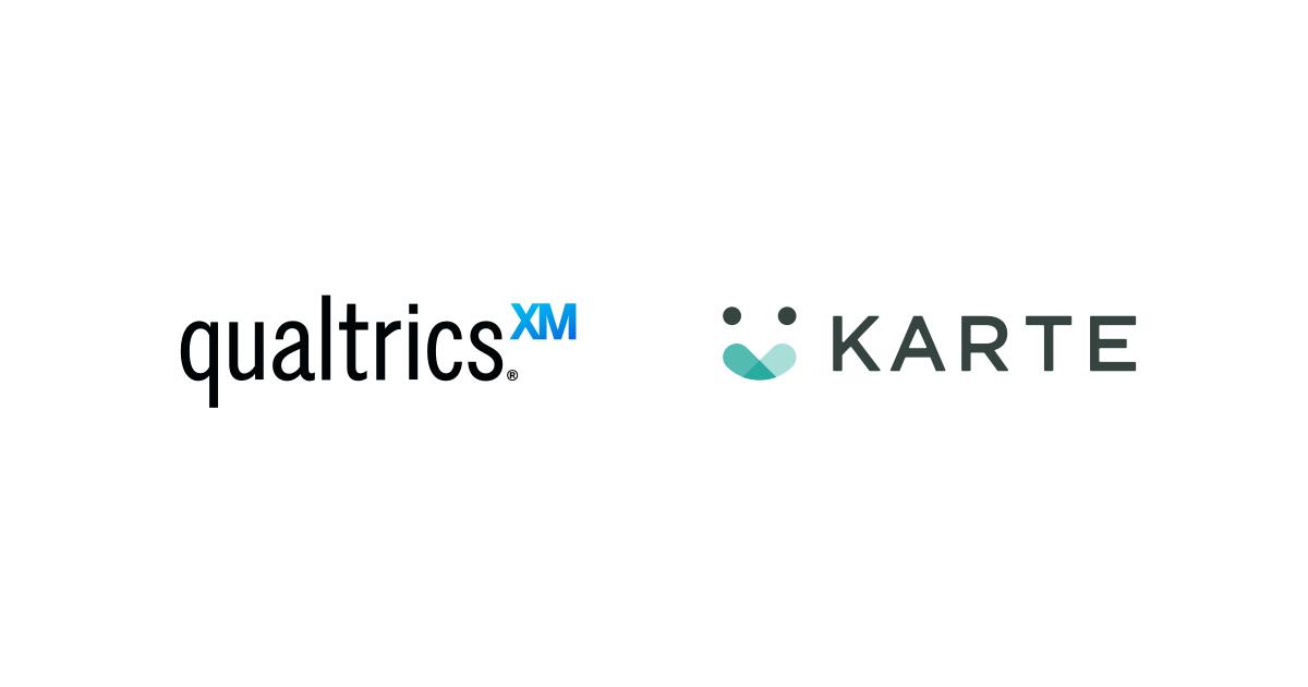 プレイドのKARTE、クアルトリクスと連携