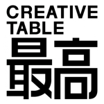 博報堂、平成生まれを対象にしたすクリエイティブプロジェクトチーム「CREATIVE TABLE最高」発足