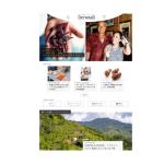 サムライト、JALグループ機内誌SKYWARDをデジタル化したWEBメディア「SKYWARD+」の立ち上げ・運用を支援