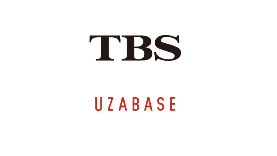 tbs_uzabase
