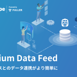 フラーのApp Ape、プレミアムデータフィードの提供を開始