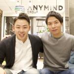 AnyMind Group、スペースシャワーネットワーク傘下のインフルエンサープロダクションであるGROVEを子会社化