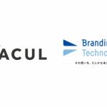 WACUL、ブランディングテクノロジー社の「ローカルビジネス支援パッケージ」で協業