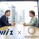 Wiz、デジタルチルを買収しデジタルマーケティング事業へ参入