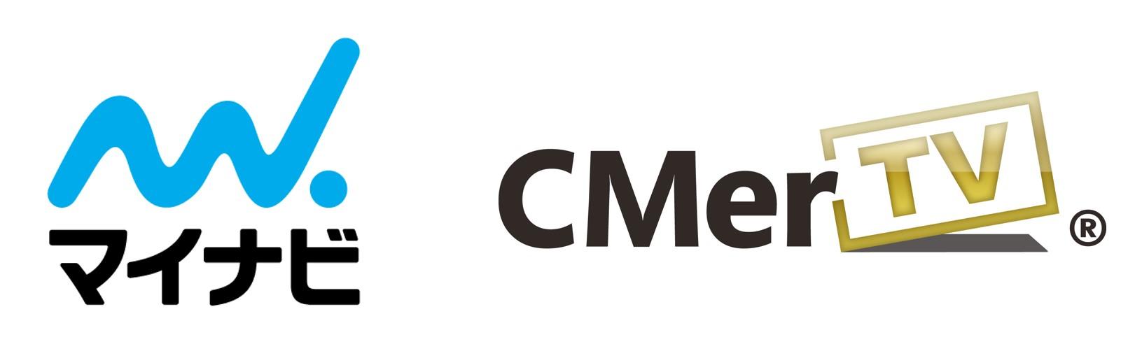 マイナビ、動画CM広告配信プラットフォーム事業を展開する株式会社CMerTVへ出資