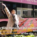 オールアバウト、インバウンド動画メディア「Wanderlist Japan」を運営するBENLYと共同広告パッケージの販売を開始