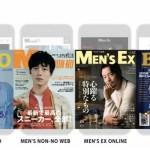 popInの「popIn Action」、プレミアム動画アドネットワーク「Men's Fashion Video Ads」の提供を開始