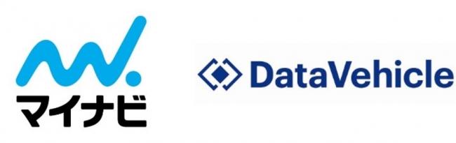 マイナビ、データサイエンスツールを提供するデータビークル社へ出資