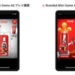アドウェイズ、「POKKT」と共同でブランド広告主向けBranded Mini-Game Adの配信を開始
