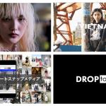 ファッションコンテンツマーケティングのウィークデー、日本テレビと広告業務取扱契約締結