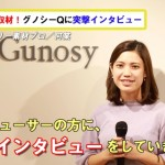 Gunosyとサニーサイドアップグループの合弁会社Grill、プロモーション動画ニュース配信サービス 『グッテレ』 を開始