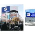 ヒットとジーニー、東京・渋谷ハチ公口と大阪・新御堂筋の大型屋外ビジョンにてプログラマティックOOH広告配信開始