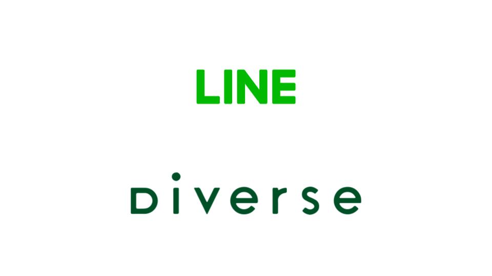 LINE DIVERSE