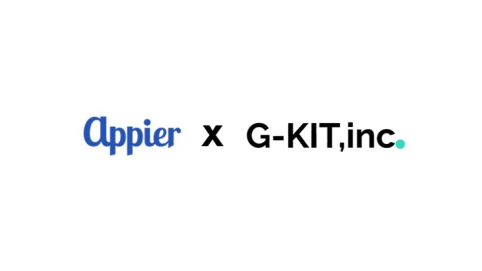 Appier、G-KITのアプリストア最適化ソリューションと連携