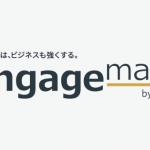 Repro、カスタマーエンゲージメントの実現を支援するWebメディア「engagemate」をリリース