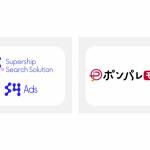 Supership、「ポンパレモール」へサイト内検索「S4」とサイト内商品広告「S4Ads」の提供開始