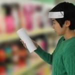 凸版印刷、脳活動を可視化し消費者インサイトを分析調査するサービスを提供開始