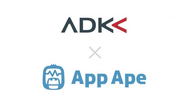 ADK App Ape