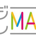 電通と電通デジタル、デジタル&テレビ広告の効果を最大化させるプロジェクト「デジテレMAX」を設立