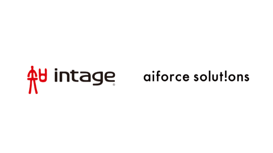インテージ、aiforce solutions
