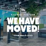 UUUM、東京ミッドタウンに新本社オフィスを移転