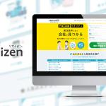 リトライブのビジネスマッチングプラットフォーム「Rekaizen」、マイクロアドの「シラレル」とサービス連携開始
