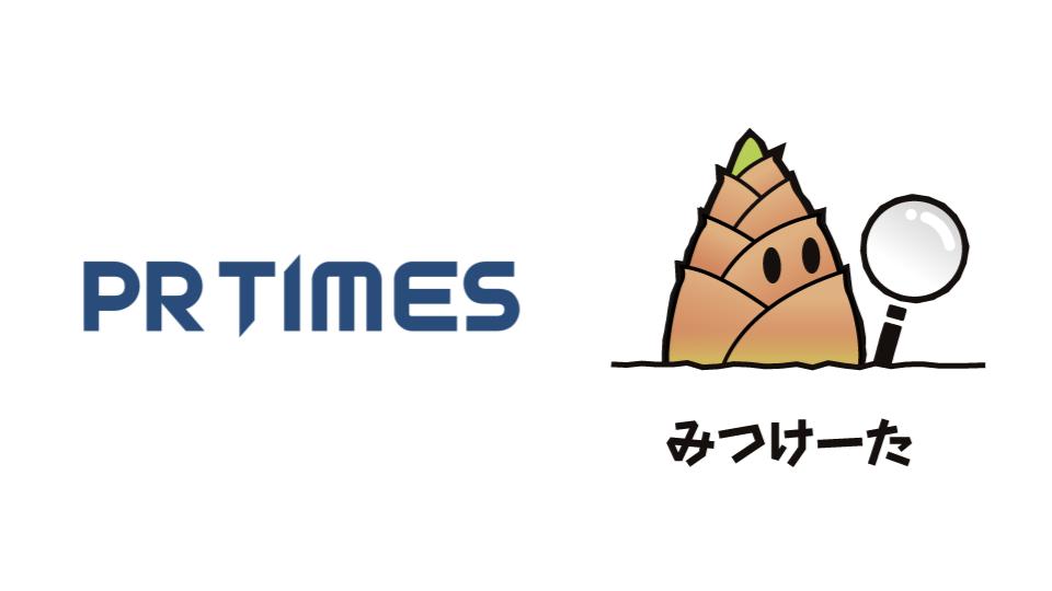 PR TIMES、朝日新聞のAI経済記者にデータ提供で協力