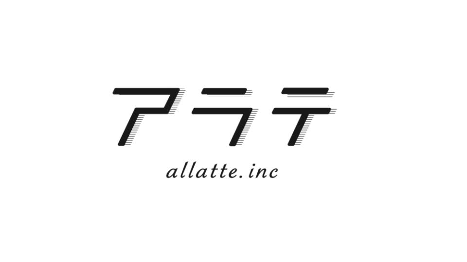 東急エージェンシー、オムニバスとデジタルマーケティング新会社「株式会社アラテ」を設立