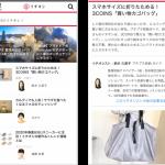 オールアバウト、NTTドコモと取材・コンテンツ化までをすべてオンラインで対応する広告ソリューション 「ドコでもイチオシ」を提供開始