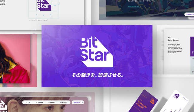 BidStar