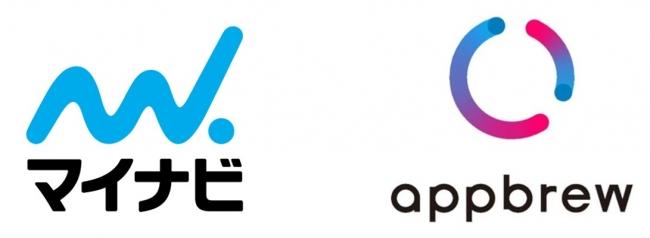 マイナビ、美容プラットフォーム「LIPS」運営のAppBrewへ出資