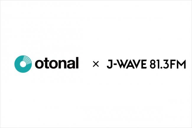 オトナルとJ-WAVE、ポッドキャスト番組でのデジタル音声広告の販売を開始