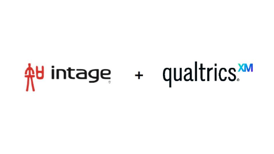 インテージとクアルトリクス、マーケティング・CX分野で提携