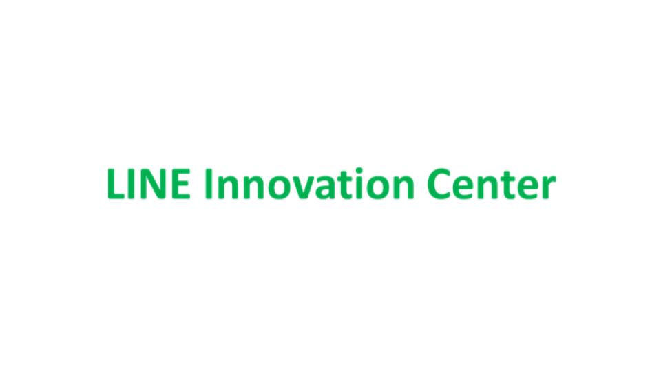 LINE Innovation Center