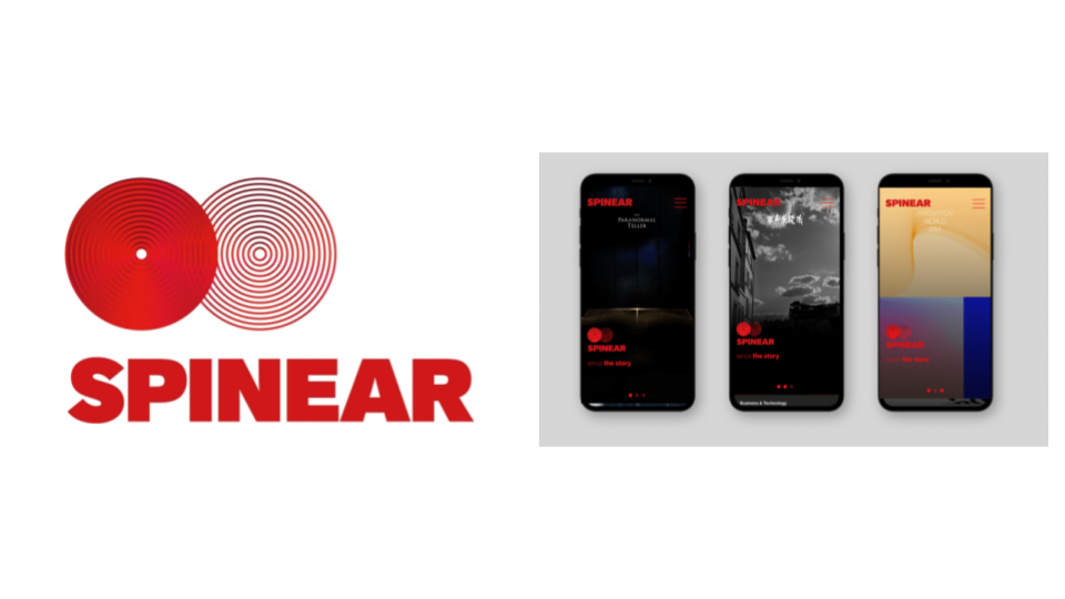 J-WAVE、デジタル音声コンテンツ配信サービス「SPINEAR」のβ版開始