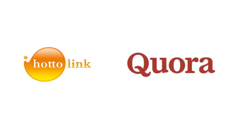 ホットリンク Quora
