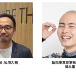 WEBマーケティングコンサルのPIGNUS、取締役及び新規事業管掌役員を選任