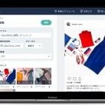グリー子会社、Instagramを中心としたSNS運用・分析ツール「Social Pitt」のサービス提供