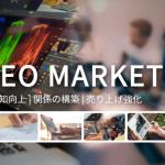 イー・エージェンシー、タイで動画制作マーケティングサービス「VIDEO MARKETING」開始