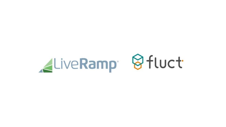 LiveRamp Japan、SSP「fluct」とIdentityLinkの接続連携を発表