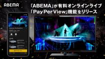 ©AbemaTV,Inc.