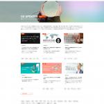 電通アイソバー、CXに関する知見共有Webサイトをオープン